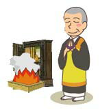 お仏壇のお焚き上げ【3辺合計(高さ+横幅+奥行)が450cm以上】