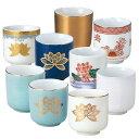 【仏具】湯呑み 伝統型 陶器製【茶湯器・湯呑み】どんな仏壇にも合わせやすいオーソドックスな湯呑み。サイズも口径:1.5(高さ:4.4cm)〜2.8(高さ:10.7cm)まで用意しています