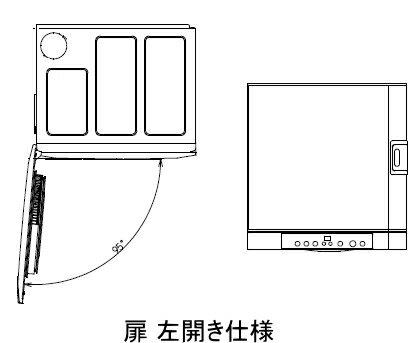 安心の3年保証付リンナイガス衣類乾燥機乾太くんRDT-52SA乾燥容量5kgガスコード接続タイプ(専用置台(高)付)