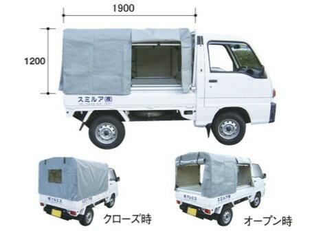 運搬器具, リヤカー  KST-1.9
