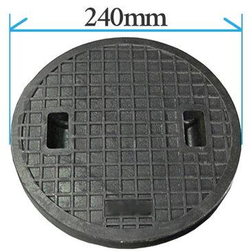複合樹脂製 マンホール HRM-200蓋のみ (耐荷重:約500Kg)歩道用マンホール(普及型)穴径200mm浄化槽 マンホール蓋