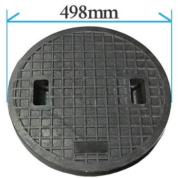 複合樹脂製 マンホール HRM-450蓋のみ (耐荷重:約500Kg)歩道用マンホール(普及型)穴径450mm浄化槽 マンホール蓋