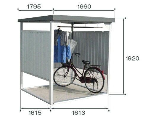 国内生産 自転車置き場物干し台物置にどうぞ  ダイマツ多目的万能物置サイクルハウス省スペースタイプDM-7型幅1613×高さ19