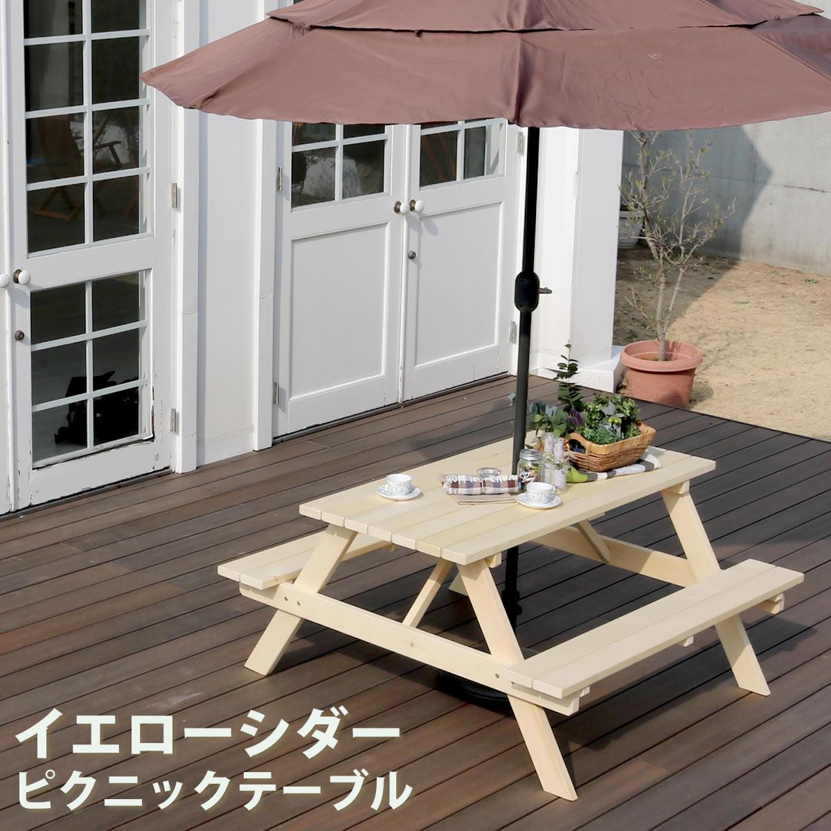 ガーデンファニチャー, テーブル