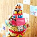 おむつケーキ アンパンマン 2段 送料無料!!おもちゃ付♪大人気!男の子 女の子 オムツケーキ ダイ ...