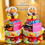 【送料無料】アンパンマン/おむつケーキ(オムツケーキ/ダイパーケーキ)【出産祝い/出産祝】【送料込み】