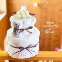 おむつケーキ ディズニー 女の子 男の子 出産祝い 送料無料 ベビーギフト オムツケーキ ミッキー ミニー メリーズ パンパース