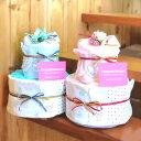 おむつケーキ 出産祝い 日本製 PUPO ガーゼハンカチ タオルスタイ フライスミトン ガーゼハンカチ