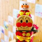 【送料無料】アンパンマン/おむつケーキ【オムツケーキ/ダイパーケーキ】【出産祝い/出産祝】【送料込み】