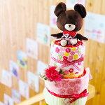 【送料無料】くまのがっこう/おむつケーキ(オムツケーキ/ダイパーケーキ)【出産祝い/出産祝】【送料込み】