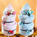おむつケーキ 送料無料 男の子 女の子 オムツケーキ ダイパーケーキ CAKE 出産祝 出産祝い 送料込み 楽ギフ包装