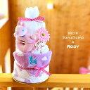 おむつケーキ 出産祝い 男の子 女の子 ロディ rody オムツケーキ ダイパーケーキ 送料無料