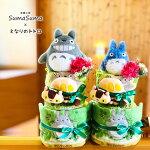【送料無料】トトロ/おむつケーキ(オムツケーキ/ダイパーケーキ)【出産祝い/出産祝】【送料込み】