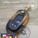 ホンダ キーケース スマートキーケース nbox N-BOX N-ONE N-WGN N-ワゴン NBOXカスタム N-VAN 2ボタン 3ボタン 4ボタン ソフト メンズ レディース HONDA スマートキーカバー タイプN フルカバータイプ 全5色 CZ-HDNFL メール便(ネコポス)送料無料