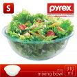 PYREX[パイレックス]ボウル910ml[CP-8503]/10P03Dec16