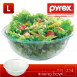 PYREX[パイレックス]ボウル2.5L[CP-8505]/【ポイント 倍】