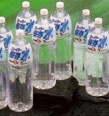 スーパー保存水1.5L【1ケース8本入り】【P2】/【ポイント 倍】
