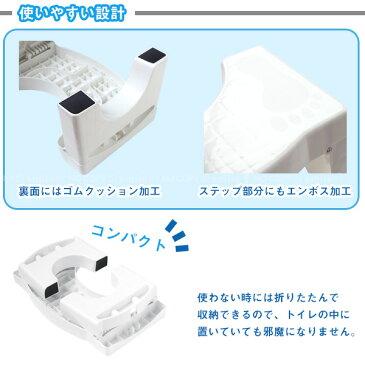 トイレのステップさん 20482 /【ポイント 倍】