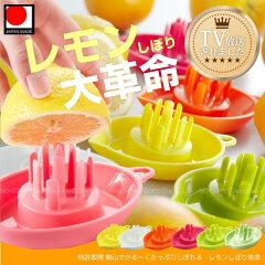 レモンしぼり /レモンしぼり革命 ALM-01/10P26Mar16