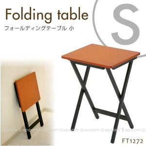 【セール SALE バーゲン】多目的に使える折りたたみテーブル[ONI]フォールディングテーブル[小]...