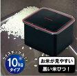 システムキッチン用ライスボックス11[10kg対応タイプ]BRB-11BK/【ポイント 倍】