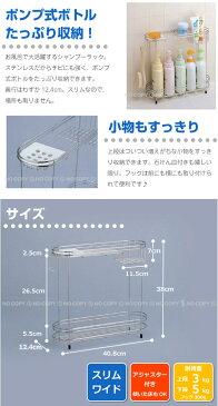 ステンレスバスカウンター2段[FS-514]/【ポイント 倍】