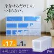 プラストフォト[PH1701]/10P03Dec16【衣替え】