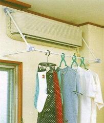 【セール SALE バーゲン】[TDP]エアコンに引っ掛けるだけのエアコンハンガー速乾ハンガー【バス...