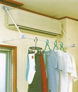 【セール SALE バーゲン】[TDP]エアコンに引っ掛けるだけ!速乾ハンガー【バス・ランドリー収納...
