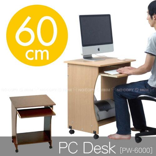 パソコンデスク[PW-6000]