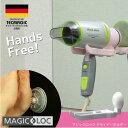 【セール SALE バーゲン】ドイツが生んだ超強力吸盤!マジックロックハンズフリードライヤーホ...