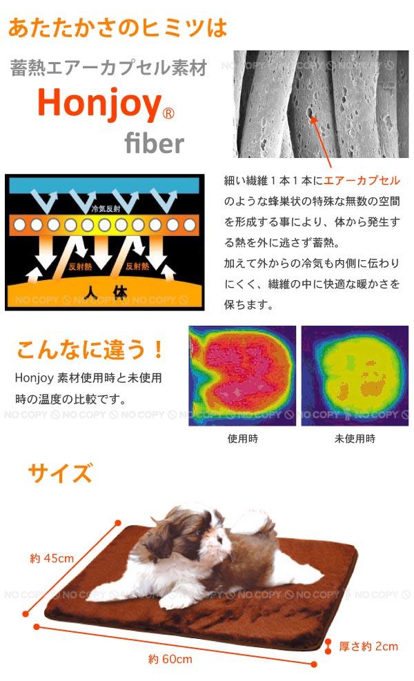 蓄熱ぽかぽかペットマット/【ポイント 倍】
