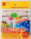 スーパー[取替え用フィルター5枚入] E1830【送料無料】