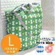 洗濯ネット バッグ型 /ランドリートートバッグ L 【ポイント 倍】【送料無料】