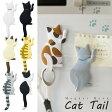 ねこ グッズ /MAGNET HOOK Cat tail マグネットフック キャットテイル【送料無料】/【ポイント 倍】