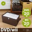 dvd 収納 / メディア収納ボックス DVDサイズ M2-DVD/【ポイント 倍】