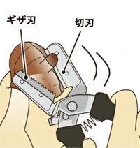 諏訪田製作所/新型栗くり坊主替刃式