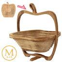 果物入れ かご / りんごバスケット Mサイズ CK-15 [12702]/【ポイント 倍】の写真