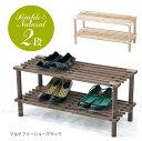 マルチフリー&シューズラック2段【新B】/【ポイント 倍】