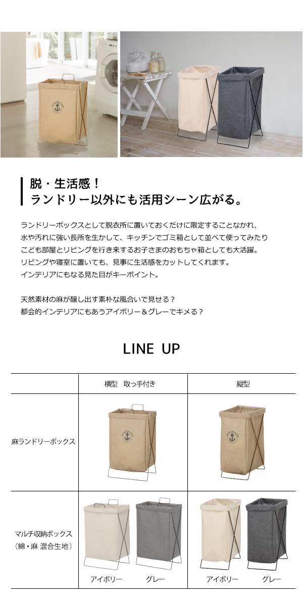 ランドリーバスケット おしゃれ/ マルチ収納ボックス 横型 取手付/【ポイント 倍】[nyuka6中]