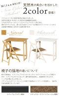 折りたたみテーブルチェアフォールディングテーブル&チェアーミラン机PCデスク作業台椅子木製コンパクト957829578310880108811088210883[FB]