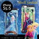 【在庫処分】アナと雪の女王ディズニーステンドグラス柄iPho