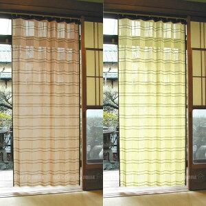 竹カーテン/ カーテン 日差しカット 日除け ロールアップ アコーディオン式 すだれ 竹カーテン 折りたたみ式
