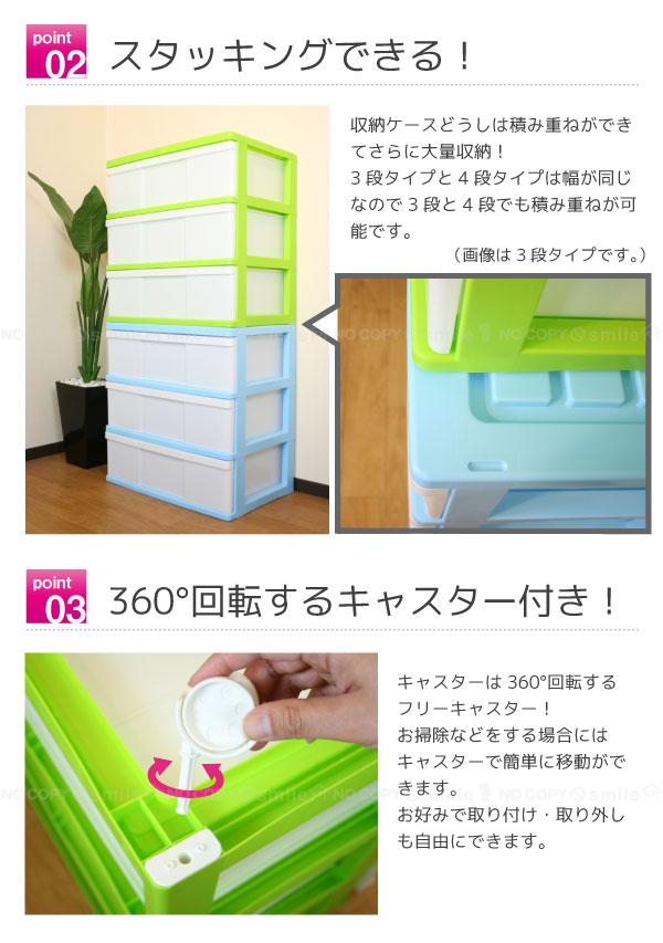 NEW ワイド収納ケース ドリーム3段 /「組立式」【衣替え】