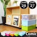 コミック 収納ケース / バックル式収納ケース コミック&ビ...