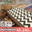 キッチンマット 240 /ZIGUZAGUキッチンマット[45×240cm]/【ポイント 倍】