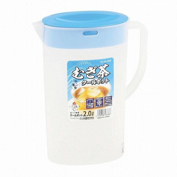 麦茶を飲もう クールポット2.0L[HB-3638]