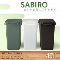SABIRO連結ワンハンドペール45J