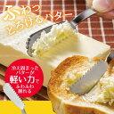 Cutipol クチポール GOA White Matte Gold ゴア ホワイト マットゴールド Butter knife バターナイフ