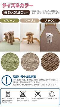 ペット用床保護マット60×120cm